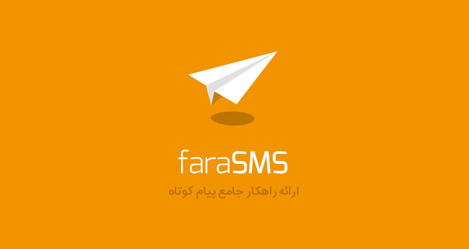 faraSMS